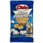 Chio Popcorn cu Unt Microunde